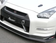 GT-R - R35 - Carbon Front Lip Type 2 - Construction: Carbon - KAN095