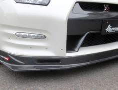 GT-R - R35 - Carbon Front Lip Type 2 and Brake Duct Set - Construction: Carbon - KAN095A