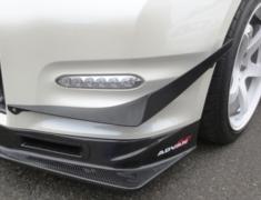 GT-R - R35 - Carbon Front Canards - Construction: Carbon - KAN097
