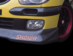 Storia X4 - M112S - Bumper Duct (left and right set) - Construction: Carbon - Colour: Unpainted - 52701-A020-KX