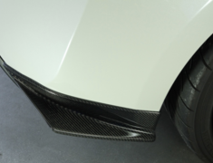 86 - ZN6 - Rear Side Spoiler - Construction: Carbon - KAT612