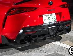 Supra A90 RZ - DB42 - Rear Diffuser - Construction: FRP - Colour: Matte Black - SUP-RED-000