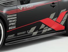86 - ZN6 - Side Skirts - Construction: Carbon - VATO-035