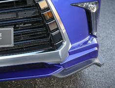 LX 570 - URJ201W - Front Flap Spoiler - Construction: FRP+Carbon - D8-FTLX570-FFSC