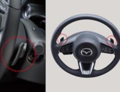 Axela - BM5FP - Steering Shift Switch Body - Category: Interior - BHT1 66 3P0