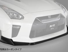 GT-R - R35 - Front Lip Spoiler - Construction: Carbon - 60345
