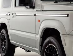 Jimny - JB64W - Side Molding - Colour: Stainless Steel/Black - DAMD-JLG-SM