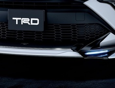 C-HR - ZYX11 - Front Spoiler (with LED) - Construction: Resin (PPE) - Colour: Black Mica (209)C0 - Colour: Metal Stream Metallic (1K0)B1 - Colour: White Pearl Crystal Shine (070)A0 - Colour: Yellow (5A3)F0 - MS341-10006-##