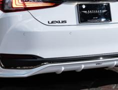 ES300h - AXZH10 - Rear Under Diffuser - Construction: FRP - Colour: Unpainted - AS-SLBL-AXZH10-RUD