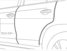 LX 570 - URJ201W - Door Edge Protector - color #085 (Sonic Quartz) - Category: Exterior - 08174-60010-A1