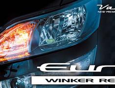 Valenti - Euro Winker Relay
