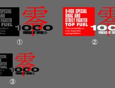 Universal - #2 Zero 1000 sticker L size - Size: 85mm x 180mm - Colour: Red/White - 702-A002