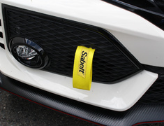 Civic Type R - FK8 - Location: Front - 01713-FK8-F001