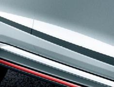 Corolla - ZRE212 - Side Garnish - MS316-12003