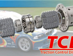 OS Giken - Traction Control Differential