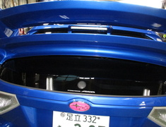 Impreza - GH7 - Type: Rear - Colour: Pink - Size: 11.4cm x 5.7cm - EMBLEM7