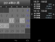 86 - ZN6 - 44009-AK003