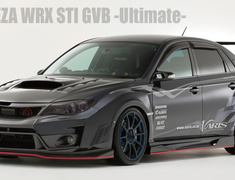 Impreza WRX STI - GVB - Front Bumper Ver.2 (2 Pieces) - Construction: FRP/Carbon - Colour: Unpainted - VASU-151