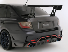 Impreza WRX STI - GVB - Rear Bumper - Construction: FRP - Colour: Unpainted - VASU-159