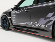 Impreza WRX STI - GVB - Side Skirts Ver.2 (2 pieces) - Construction: FRP/Carbon - Colour: Unpainted - VASU-155