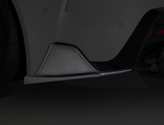Supra A90 RZ - DB02 - Rear Shrouds - Construction: Carbon - Colour: Clear Finish - VATO-304
