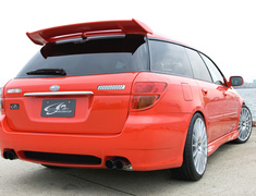 Legacy Touring Wagon - BP5 - Rear Bumper - Construction: FRP - Colour: Unpainted - K2G-REIZ-BP-RB