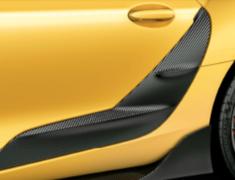 Supra A90 RZ - DB02 - GR Side Door Garnish - Construction: Carbon - MS316-14001