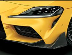 Supra A90 RZ - DB02 - GR Front Spoiler - Construction: Carbon - Colour: Unpainted - MS341-14001