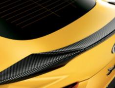 Supra A90 RZ - DB02 - GR Trunk Spoiler - Construction: Carbon - MS342-14001