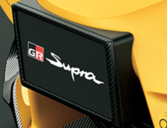 Supra A90 RZ - DB02 - GR Number Plate Frame - Construction: Carbon - MS371-00001