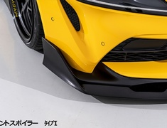 - Front Spoiler Type I - Construction: FRP - Colour: Unpainted - AIMSP-A90-FSTI