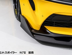 - Front Spoiler Type II - Construction: FRP - Colour: Unpainted - AIMSP-A90-FSTII