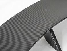 Supra A90 RZ - DB02 - Rear Wing - Construction: Carbon Fiber - AIMSP-A90-RWC