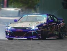 Silvia - S14 - Construction: FRP - Colour: Unpainted - DMDSS14BT33