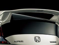 CR-Z - ZF2 - Rear Wing Spoiler - Construction: ABS - Colour: Unpainted - 84112-XLT-K0S0-ZZ