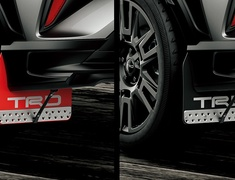 C-HR - NGX10 - Mud Flaps - Construction: Resin (EVA) - Colour: Red - MS328-10002