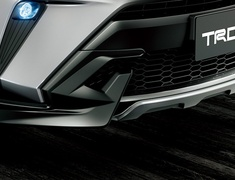 C-HR - NGX10 - Front Spoiler - For vehicles with ICS & PVM - Construction: Resin (PPE) - Colour: Matte Black + Metallic Silver - MS341-10010
