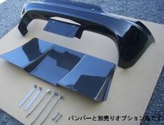 Rear Bumper Diffuser - Construction: FRP - TC-RBD-FRP