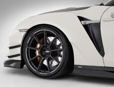 GT-R - R35 - Front Fender Ver.3 for Front Bumper Ver.3 - Construction: FRP + 3K Carbon - Colour: Unpainted - VANI249C