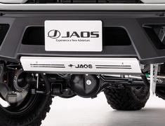 Jimny Sierra - JB74W - Skid Plate - Material: Stainless Steel - B254518
