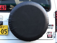 APIO - Spare Tire Cover