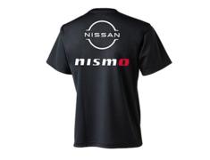 Nissan - Size: 3L - Colour: Black - KWA0060M29BK