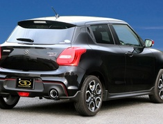 Swift Sport - ZC33S - Pipe Size: 50mm~60mm - Tail Size: 112mm (x2) - GDE-411