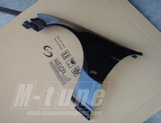 Silvia - S13 - Front Fender Type I - Construction: FRP - Colour: Unpainted - MASA-M13M14-FTI