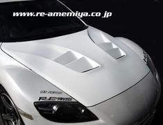 RX-8 - SE3P - Material: FRP - Color: Unpainted - D0-088030-049