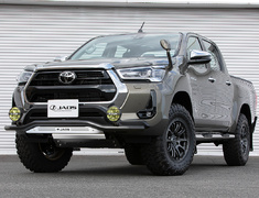 Hilux - GUN125 - Material: Stainless Steel - Color: Bar: Black, Plate: Shot Blasted - B150098C