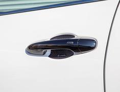 Hilux - GUN125 - Material: Carbon-like PVC material - Type: 2 Front Doors + 2 Rear Doors - B636101