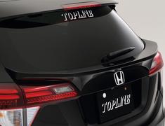 Vezel - RU1 - Rear Deck Spoiler - Colour: Unpainted - TLARN-RU14-RDS