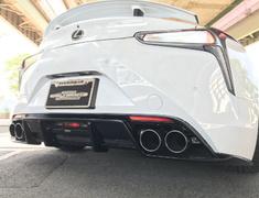 LC500 - URZ100 - Quad Exhaust Tip - Carbon - LEX-LC500-QETC
