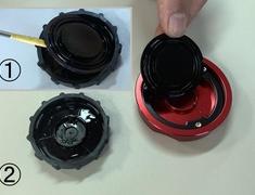 RX-8 - SE3P - Color: Red Alumite - A1900-03